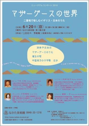 広島県尾道市(しまなみ)の美術館/ポール・アイズピリ、ピカソ、ルオー、小林和作、梅原龍三郎、中川一政、林武などを所蔵。チェンバロによるコンサートやフレンチレストランでの食事も楽しめます。